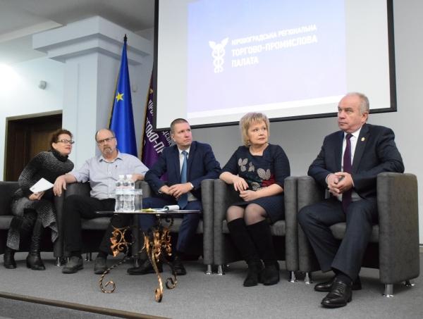 До Кропивницького прибули представники Міжнародної агенції з атомної енергії